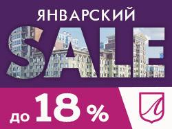 Город-событие Лайково на Рублевке! Только до 31 января: